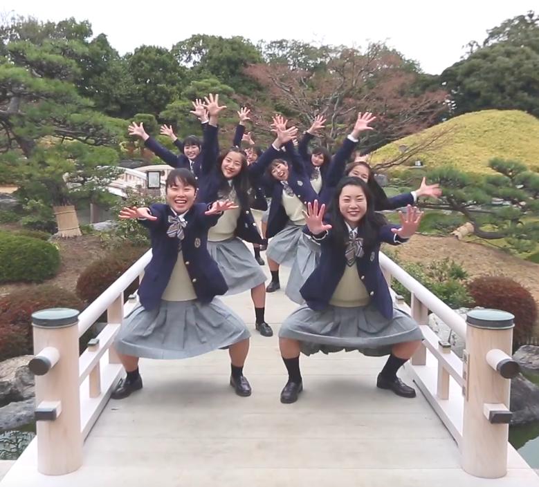 登美 丘 高校 ダンス 部 2019